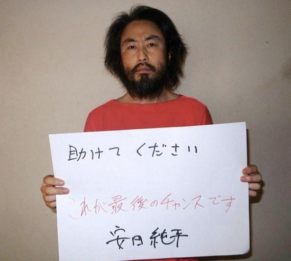 朝日新聞2016年5月 「身代金1千万ドル(約11億円)」「助けてください これが最後のチャンスです 安田純平」