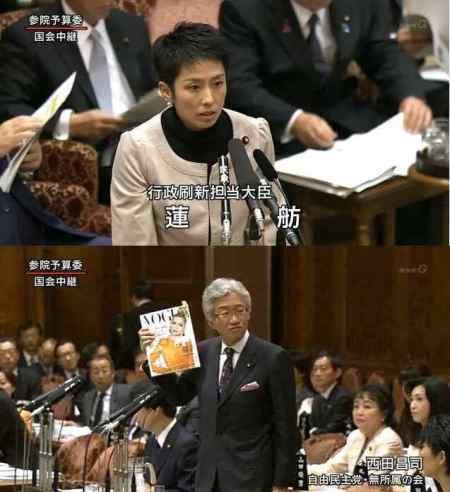 蓮舫は「(2011年9月に)週刊誌の取材を受けるまで逮捕事実を知らなかった。私の不注意。反省している」などと答弁したが、真っ赤な嘘だった!