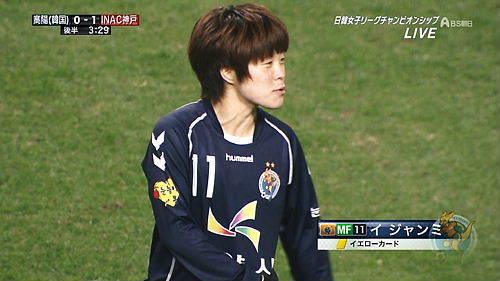 なでしこジャパンのDF近賀選手が 韓国暴力サッカーの被害に
