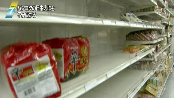 事実関係として、2011年3月11日に発生した東日本大震災の後や、2011年10月~11月頃に最悪となったタイの洪水の時も、スーパーの食料品が悉く売り切れる中、農心の「辛ラーメン」だけが売れ残っていた!