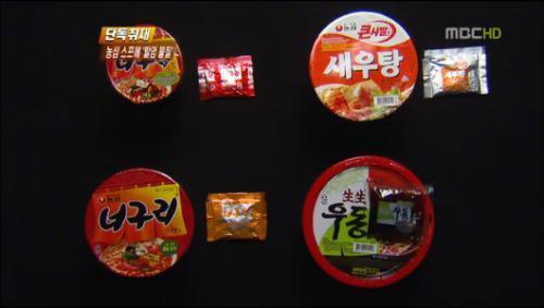 韓国メディアは報道 辛ラーメンの農心、ラーメンスープから発ガン性物質を検出=韓国