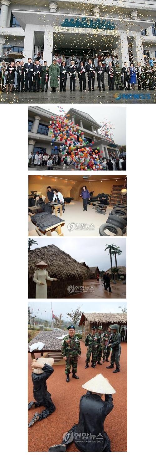 2008年、韓国は、江原華川郡看東面五音里にあった当時のベトナム派兵将兵訓練場を復元し、「ベトナム派兵記念館」(ベトナム大虐殺記念館)を開館した