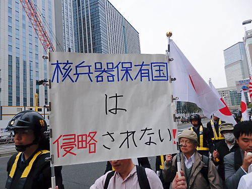「核兵器保有国は侵略されない」急げ!核武装、デモin銀座(平成26年4月13日、銀座)