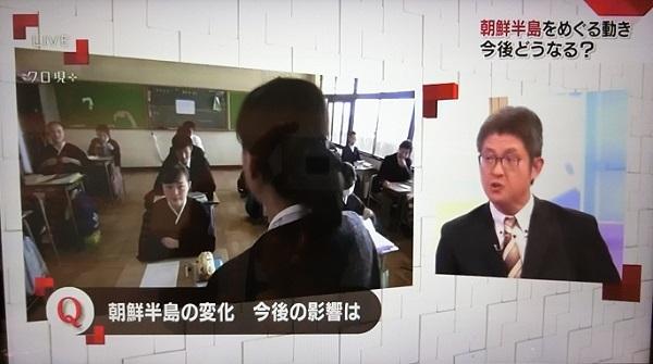 NHK在日特集!朝鮮学校に密着「北朝鮮が朝鮮学校に資金援助」「在日は日本社会を構成する仲間」静岡県立大学准教授…奥薗秀樹