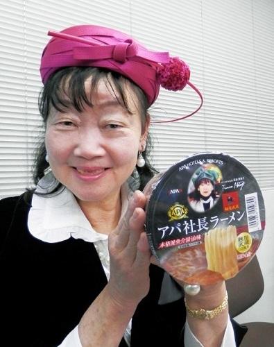 gアパグループ、西日本豪雨の被災地に1億円と「アパ社長カレー」1万食を寄贈 アパホテルの元谷芙美子社長