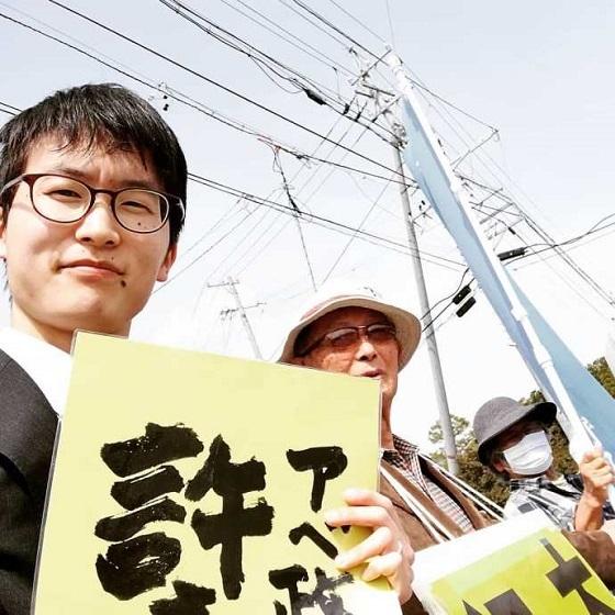 28歳共産市議が自転車サドルに体液 長野、器物損壊容疑で逮捕