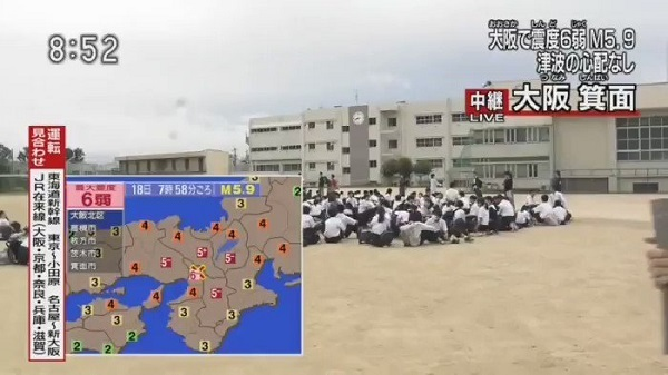 許可なしに中継してしまい先生に叱られるNHK 大阪地震で震災報道テロ