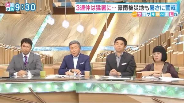 【フジ】小倉智明氏「安倍さんが現地視察する所にはその前にクーラーがついて、それって忖度じゃないかって言われたりしてるが...まさかそんな事はないと思いますが」(動画)