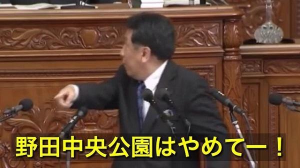 枝野幸男が野田中央公園をツッコまれ激しく動揺「不適切発言だ!議長!水田議員を黙らせて!」杉田です