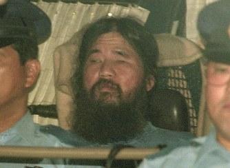 【オウム】EU、日本政府に死刑の執行停止求める 「犯罪抑止効果がない」