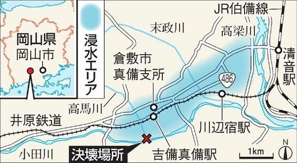 倉敷市真備町の決壊した川と浸水エリア 倉敷の浸水、河川改修予定だった 5m予測の地域が被害