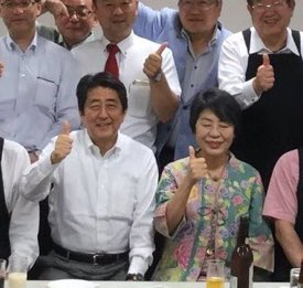 有田芳生「死刑執行7人。首相と法相は前夜に宴会でした。壊れものとしての人間」