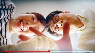 沖縄)辛ラーメン、沖縄限定のCM 放送で売り切れ発生