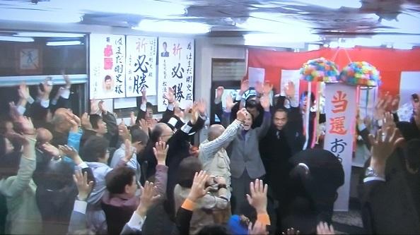 2011年4月 高槻市長選挙で、辻元清美の子分の濱田剛史が初当選。
