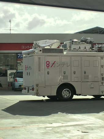 関西テレビ は、被災地でガソリンスタンドの列に割り込み(横入りし)、注意を受けても無視して我先にとガソリン入れた!