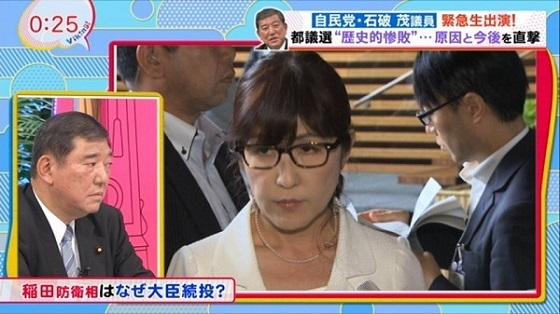 石破茂、7月7日のフジテレビ「バイキング」に緊急生出演し、稲田大臣叩き!