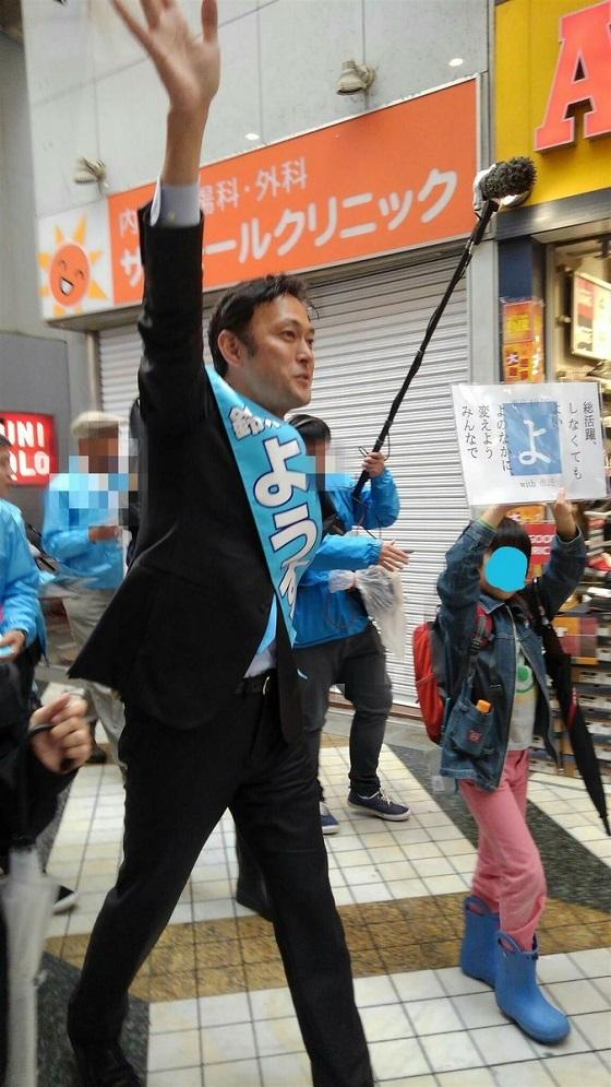 #東京10区 #立憲民主党 #鈴木ようすけ @yousk20171022 が児童を選挙運動に動員してるんだけど、これって公職選挙法違反じゃないの?(10月15日撮影)