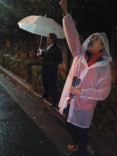 園良太@3.11関東からの避難者 @ryota1981 ★拡散、明日参加を!★ 生田警察署は人民新聞編集長を返せ!押収品を返せ!抗議と編集長激励の集い第2回