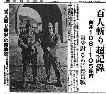 ※「御国・御霊」は、そんな日本国と兵隊を正当化するための言葉でした。「