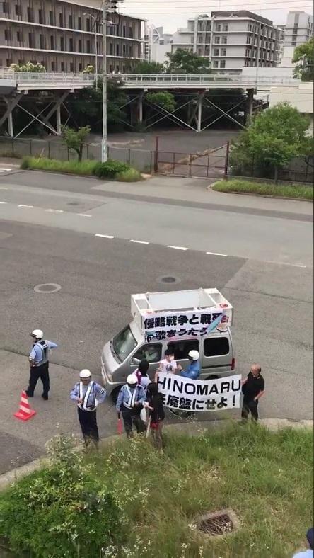 なおRAD抗議デモは4人しか来ませんでした~