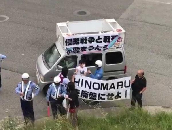 20180626開催のRADに対するHINOMARU抗議集会・参加者4人「朝鮮学校は無償化の対象から除外~」逮捕者でる