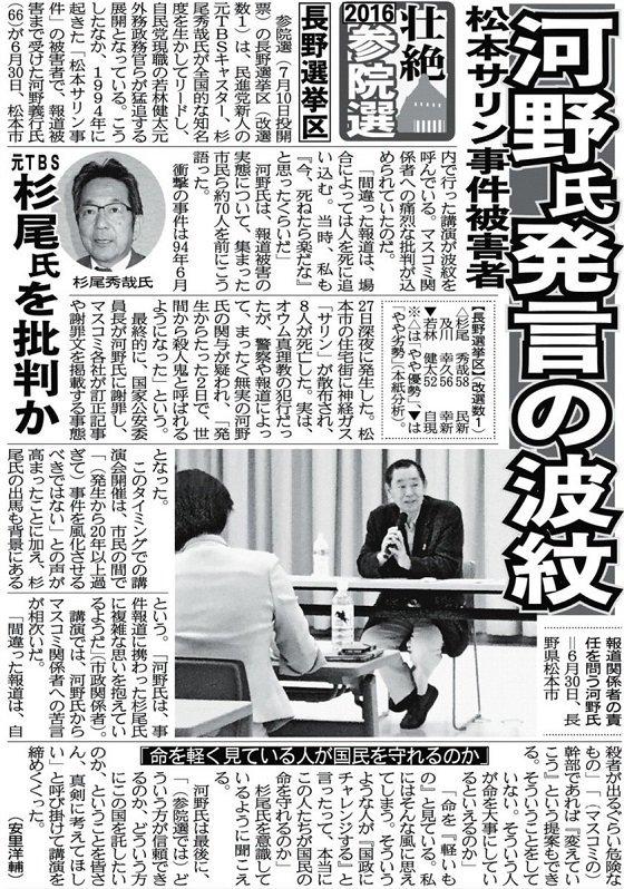 死刑執行!TBSはオウム3事件全てに重大責任・坂本堤弁護士一家殺害、松本、地下鉄両サリン事件