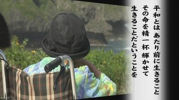 (浦添市立港川中学校3年 相良倫子さんの作品)