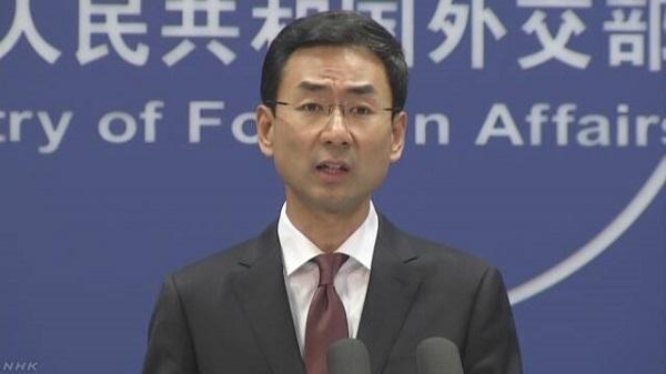 中国「内政干渉やめよ」 米の「ウイグル族を不当拘束」に