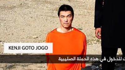 1月に後藤健二らがISによって拘束された際には、安田純平も常岡浩介も、テロ集団のISのテロに屈してISの要求どおりに身代金を支払えと主張していた。
