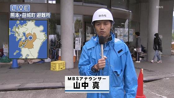 熊本地震を取材中の毎日放送(MBS)の山中真アナウンサー