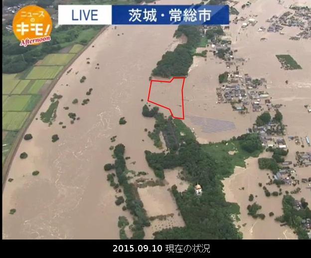 平成27年9月10日、茨城県常総市付近では鬼怒川の数か所で越水や堤防決壊が発生
