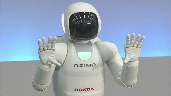 ホンダ アシモの開発をとりやめ 研究開発チームも解散NHK