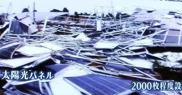 2015年6月15日、群馬で突風。一瞬にしてソーラー発電設備倒壊。結局、太陽光パネルは2000枚が破壊された!!