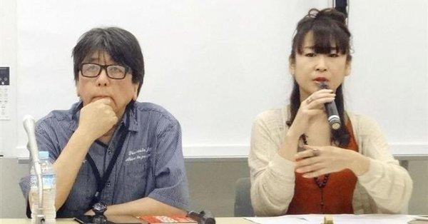オウム事件真相究明の会 呼びかけ人・賛同人 雨宮処凛(作家)