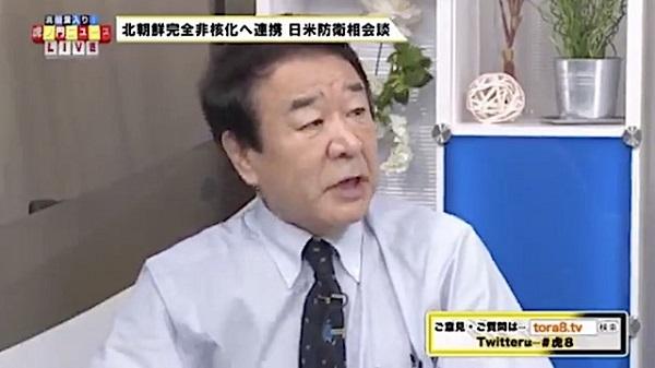 青山繁晴「玉木氏と一緒にフジテレビに出演した際、メディアの方から『なぜ台本通りやらないんだ!玉木氏が怒ってる』と抗議されたので…」