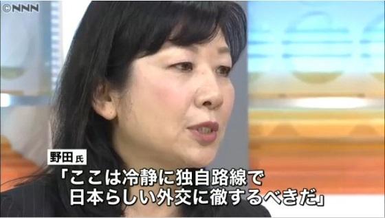 平成27年(2015年)11月、野田聖子は「南シナ海は直接日本には関係ない」、 「ここはは冷静に独自路線で日本らしい対中国外交に徹するべきだ」 などとトンデモ発言!