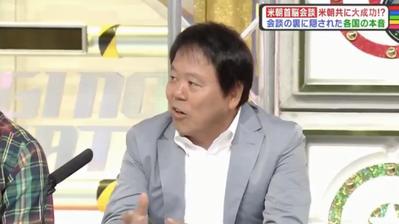 【動画】ほんこん「金正恩を『偉大なる若い指導者』とか在京の番組が言ってるが、ちょっと待てよと」@正義のミカタ(動画)