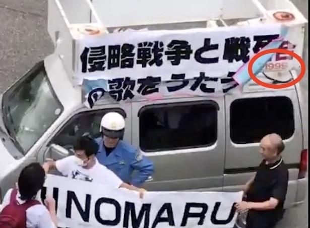 車の上に記載された電話番号を拡大すると、辻元清美らを支持する「北大阪合同労働組合」の車であることが特定できる!