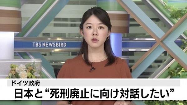 ドイツ政府、日本と死刑廃止に向け対話したい 非人道的で残酷な死刑を根本的に拒否する