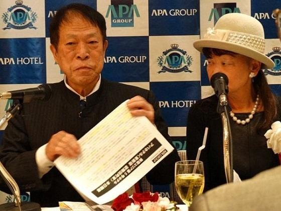 アパグループの代表が元谷外志雄氏で、夫人の元谷芙美子氏はホテル運営会社であるアパホテルの社長という役割分担をしている(記者撮影).