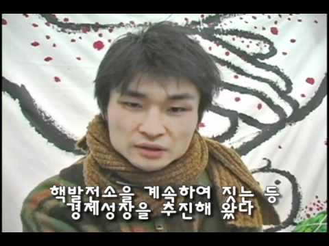 「RADWINMPS」(ラッドウィンプス)の新曲「HINOMARU」にイチャモンを付け、不当な弾圧を扇動(威力業務妨害や強要罪)している園良太は、様々な朝鮮系テロ集団で反日活動を展開し、何度も逮捕されたことがある犯罪