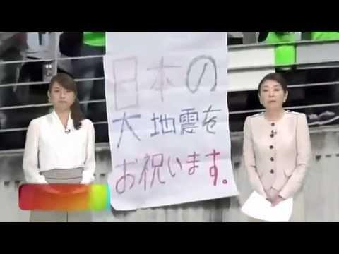 韓国人による被災者侮辱動画が本物「日本人が地震で死んで嬉しい」
