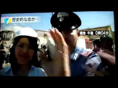 イタリア地震の被災地報道で記者強制退場