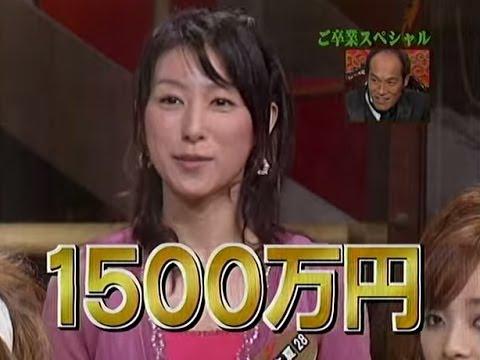 彼と別れるとき慰謝料1500万円貰いました. 塩村文夏都議のバラエティ番組での発言で議論に