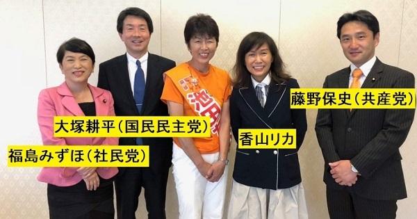 新潟知事選、池田ちかこ候補が中国国旗をリスペクトしていると騒ぎに