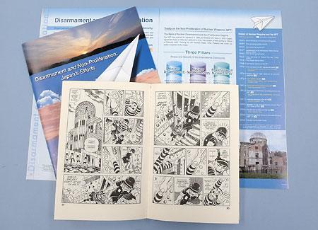 核軍縮「はだしのゲン」で訴え=NPT準備委で漫画活用・愚劣極まりない極左のプロパガンダ漫画を世界中の加盟国に配布するとは、日本政府は気が狂ったのか?!
