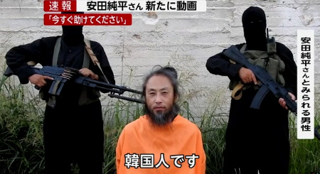 なぜカットしたの?安田純平「わたしの名前はウマルです。韓国人です。