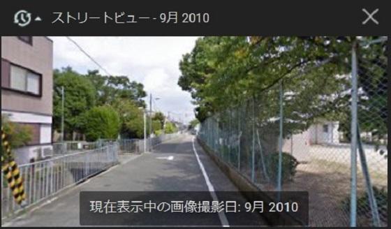 2010年9月には違法コンクリートブロック塀は存在しなかった