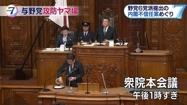 枝野幸男も、「朝鮮飲み」平成30年7月20日、内閣不信任案を提出した立憲民主党代表の枝野幸男は、提出の理由などについて2時間43分も演説した。