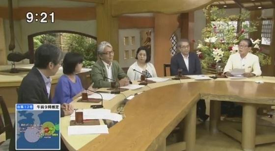 g【異常】TBS・サンモニ:ラオスのダム決壊事故で施工した韓国企業に一切触れずラオス政府の政策を懐疑